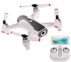 Купить <b>Квадрокоптер SYMA W1</b> с камерой, белый в интернет ...