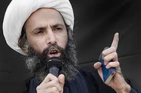 Image result for شیعیان عربستان: اعدام آیتالله نمر اعلان جنگ است
