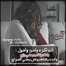 رمزياات حزينة images?q=tbn:ANd9GcR
