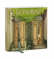 <b>Рубин Ш</b>. | Купить книги автора <b>в</b> интернет-магазине «Читай ...