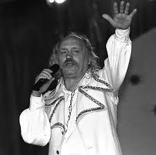 Фото, Беларусь   <b>Belarus</b>.by   Владимир Мулявин и <b>легендарные</b> ...