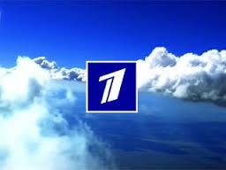 Image result for russia channel one