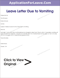 doc sample leave request letter of leave 79 similar docs sample request letter for study leave pin study leave application sample leave request