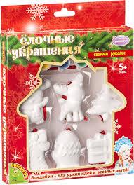 <b>Наборы для изготовления игрушек</b> купить в интернет-магазине ...
