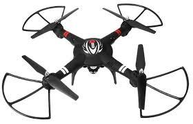 <b>Квадрокоптер WLToys</b> Q303C по низким ценам в интернет ...
