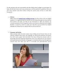best custom essay writing service  wwwgxartorg guideline for students while selecting best custom essay writing serv