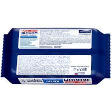 <b>Салфетки влажные антибактериальные</b> Smart Эконом, <b>50 шт</b>. в ...