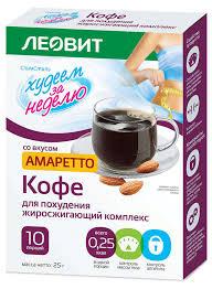 Купить <b>Кофе</b> «Леовит» <b>Худеем за неделю</b> АМАРЕТТО ...