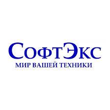 Дыроколы | softex.ru