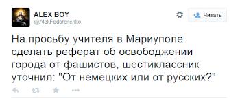 Поправка о запрете дискриминации - не опрос нардепов об отношении к сексменьшинствам, а приближение законодательства Украины к стандартам ЕС, - Семерак - Цензор.НЕТ 1557