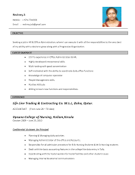 biodata for job in saudi arabia ideas for the house biodata for job in saudi arabia