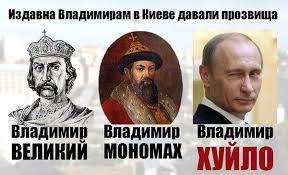 Путин ведет игру в хорошего и плохого полицейского, но никто не поверит в эти дешевые трюки, - МИД - Цензор.НЕТ 4074