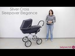 Обзор по коляске <b>Silver Cross</b> Sleepover Elegance - YouTube