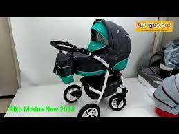Купить детскую <b>коляску Riko Modus New</b> 2018 с экокожей. Блиц ...