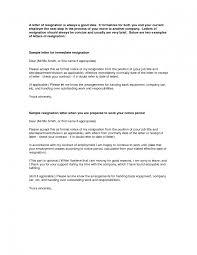 resignation letter templates amsopek samples resignation letters resignation letter templates amsopek samples resignation letters resignation letter examples nurse resignation letter sample for personal reasons
