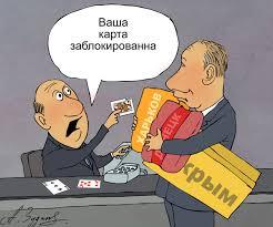 Порошенко 14 сентября обсудит с главами МИД Великобритании, Германии, Польши и Франции противодействие агрессии России - Цензор.НЕТ 4831