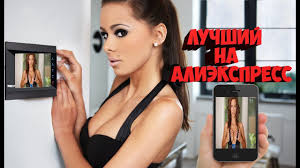 ЛУЧШИЙ <b>ВИДЕОДОМОФОН</b> С АЛИЭКСПРЕСС IP WIFI ...