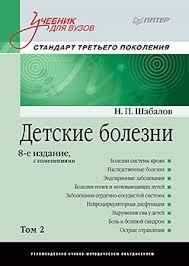 <b>Массажный обруч ХулаХуп Health</b> Hoop PHP45000N 2 8 2 9Kg ...
