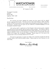 personal letter of recommendation for a family member cover letter samples · foia request examples lontra easy breezy beautiful resume · character reference