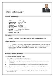 shadi salama cv pharmacistshadi salama cv pharmacist  shadi salama japr personal information    address   el doha qatar   date of