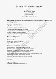 cover letter volunteer resume sample volunteer resume sample cover letter police resumes sample resume samples police volunteer policevolunteerresumevolunteer resume sample extra medium size