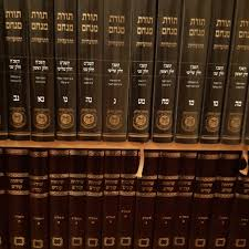The Rebbe's Sichos Translated