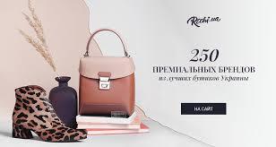 <b>Запонки TF Est</b>.<b>1968</b> купить в Киеве, Украине - Цены на Запонки ...
