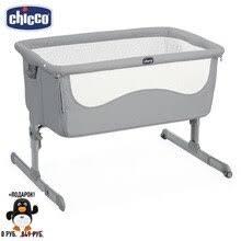 <b>Кроватка</b>-<b>стульчик Chicco Baby Hug</b> 4-в-1 + Игрушка в подарок ...