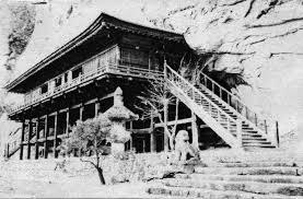 「元慶の乱」の画像検索結果