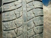 Купить шины <b>185/75</b> R13 в Пермском крае — Недорогие шины ...