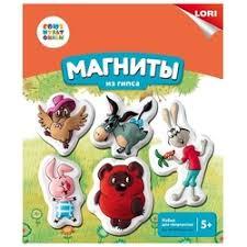 «<b>Набор для детского творчества</b> магниты из гипса ...