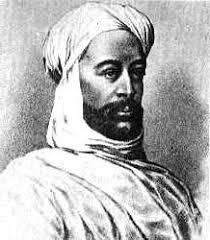 Muhammad Ahmed Al-Mahdi (1833-1885). - en-muhammad-al-mahdi