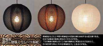 brand with design force of washi in japanese style lighting most outstanding woods crafts asian style lighting