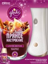 <b>Бытовая химия</b>: <b>GLADE</b> – купить в сети магазинов Лента.