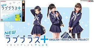 Hey guys  there     s an ongoing Japanese gt English fan translation for  DS Dating SIM    NEW                        NEWLOVEPLUS  that could use the help of translators