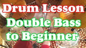 Барабаны - Уроки Игры На Кардане Для Начинающих ...