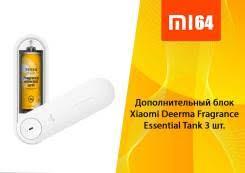 <b>Дополнительный блок Xiaomi</b> Deerma Fragrance Essential Tank 3 ...