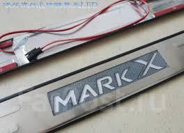 Пороги <b>Салонные Светодиодные</b> . Toyota Mark X (X130) 2009 ...