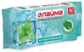 """<b>Салфетки влажные</b> """"Лайма"""", антибактериальные, с экстрактом ..."""