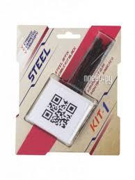 Купить <b>Комплект Steel KIT-1</b> по низкой цене в Москве - Интернет ...