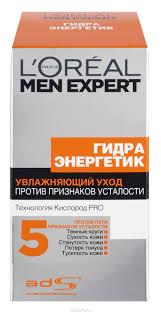 """<b>L'Oreal Paris</b> Men Expert Увлажняющий уход для лица """"<b>Гидра</b> ..."""