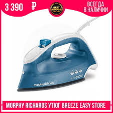 <b>Утюг Morphy Richards Breeze</b> Easy Store 300283 - купить ...