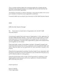 letter of recommendation for volunteer work recommendation letter of recommendation for volunteer work