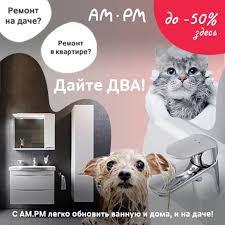 Умывальники и <b>раковины</b> в Ростове-на-Дону| Купить, цена, отзывы