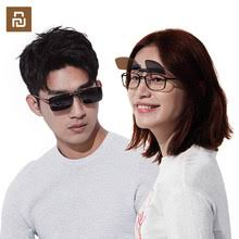Xiaomi <b>Ts Glasses</b> reviews – Online shopping and reviews for ...