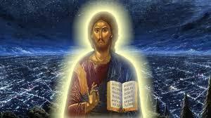 Αποτέλεσμα εικόνας για Χριστός και κόσμος φωτο