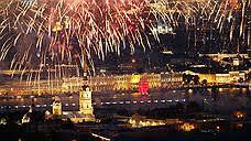 <b>Александровский дворец в Царском</b> Селе частично откроют в ...