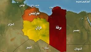 Image result for  مخالفت طرابلس با هرگونه مداخله آمریکا در لیبی به بهانه مبارزه با داعش 