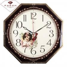 3333-002 <b>Часы</b> настенные восьмигранник 33х33см, корпус ...