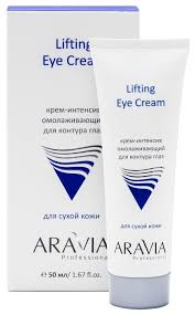 Купить ARAVIA Professional <b>Крем</b>-<b>интенсив омолаживающий для</b> ...